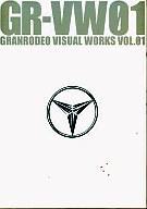 【中古】邦楽DVD GRANRODEO / GR-VW01 GRANRODEO VISUAL WORK VOL.01