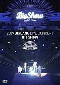 【中古】洋楽DVD 2009 BIGBANG LIVE CONCERT 'BIG SHOW'