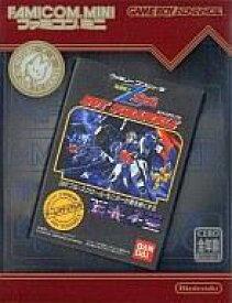 【中古】GBAソフト 機動戦士ZガンダムHOT SCRAMBLE(ファミコンミニ)