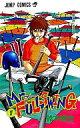 【中古】少年コミック Mr.FULLSWING 全24巻セット / 鈴木信也【中古】afb