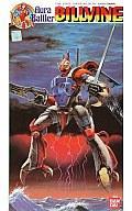 【中古】プラモデル 1/48 ビルバイン 「聖戦士 ダンバイン」シリーズNo.16