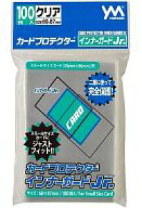 【新品】サプライ カードプロテクターインナーガード Jr.