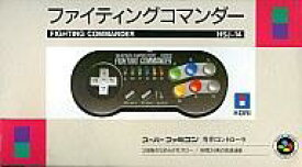 【中古】スーパーファミコンハード ファイティングコマンダー(HORI) HSJ-14
