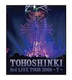 【エントリーでポイント10倍!(9月26日01:59まで!)】【中古】洋楽Blu-ray Disc 東方神起 / 3rd LIVE TOUR 2008 〜T〜