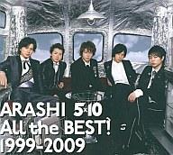 【中古】邦楽CD 嵐 / All the BEST! 1999-2009[初回限定盤]