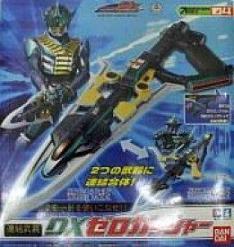 【中古】おもちゃ 連結武装 DXゼロガッシャー 「仮面ライダー電王」