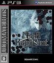 【中古】PS3ソフト Nier Replicant ニーア レプリカント [Best版]
