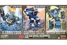 【中古】プラモデル 1/35 SAK リバイバルコレクション3(3体セット) 「装甲騎兵ボトムズ」