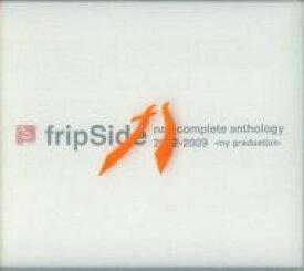 【中古】アニメ系CD nao complete anthology 2002-2009 -my graduation-[通常版]