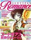 【中古】ニュータイプ NEW TYPE Romance 2007 SUMMER(CD1枚)【タイムセール】
