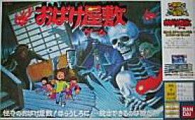 【中古】ボードゲーム おばけ屋敷ゲーム 復刻版