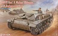 【中古】プラモデル 1/35 StuG III Ausf. A. Michael Wittmann'LAH'Barbarossa 1941[IMPERIAL SERIES] [9031]