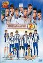 【中古】その他DVD ミュージカル「テニスの王子様」DREAM LIVE 7th [通常版]