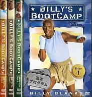 【中古】その他DVD BILLY'S BOOTCAMP 全4巻セット [日本語字幕版](ビリーバンド付き)