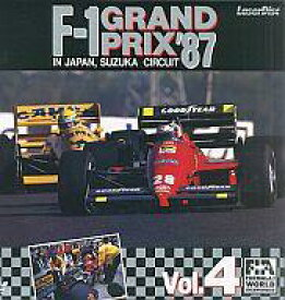 【中古】LD '87 F-1グランプリ Vol.4 日本・鈴鹿戦【タイムセール】