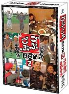 【中古】その他DVD ごぶごぶBOX 2