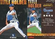【中古】スポーツ/2011プロ野球チップス第1弾/中日/タイトルホルダーカード T-13 : 浅尾 拓也