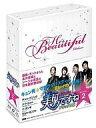 【中古】海外TVドラマBlu-ray Disc 美男(イケメン)ですね デラックス版 Blu-ray BOX2