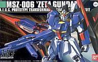 【中古】プラモデル 1/144 HGUC MSZ-006 Zガンダム「機動戦士Zガンダム」