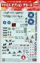 【中古】プラモデル 1/72 マクロス オプション デカール1 VF1 バトロイド&ファイター・YF-21対応 「超時空要塞 マク…
