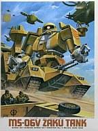 【中古】プラモデル 1/144 MS-06V ザクタンク「機動戦士ガンダム MSV」 No.12