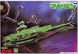 【中古】プラモデル 1/1200 マゼラン「機動戦士ガンダム」