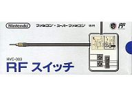 【中古】スーパーファミコンハード RFスイッチ