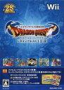 【中古】Wiiソフト ドラゴンクエスト25周年記念 ファミコン&スーパーファミコン ドラゴンクエストI・II・III [初回版]