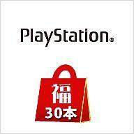 【中古】福袋 じゃんく PSソフト30本セット