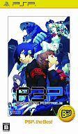 【中古】PSPソフト ペルソナ3ポータブル[Best版]