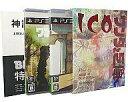 【中古】PS3ソフト ICO・ワンダと巨像 LimitedBox