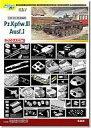 【中古】プラモデル 1/35 ドイツIII号戦車J型(2in1)(スマートキット) [6394]