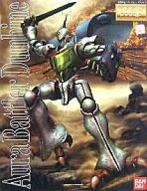 【中古】プラモデル 1/35 MG オーラバトラー ダンバイン 「聖戦士ダンバイン」 [0077173]