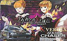 【中古】プラモデル 1/24 うみねこのなく頃に JZX100チェイサー 「痛車シリーズ No.10」[47538]