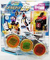 【中古】おもちゃ オーメダルセットSP 「仮面ライダーOOO(オーズ)」