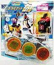 【中古】おもちゃ オーメダルセットSP 「仮面ライダーOOO(オーズ)」【タイムセール】
