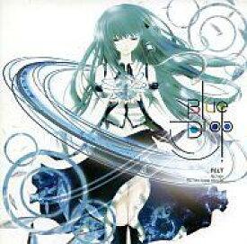【中古】同人音楽CDソフト Blue Drop / FELT