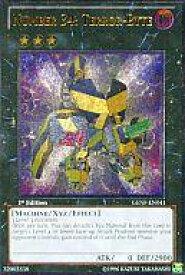 【中古】遊戯王/英語版/アルティメット/Generation Force GENF-EN041 [アルティメット] : Number 34: Terror-Byte/No.34 電算機獣テラ・バイト