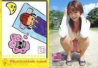 【中古】コレクションカード(女性)/トレカ/BOMB CARD HYPER + 若槻千夏 117 : 若槻千夏/BOMB CARD HYPER + 若槻千夏