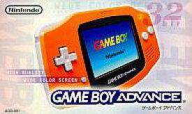 【中古】GBAハード ゲームボーイアドバンス本体 オレンジ