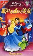 【中古】アニメ VHS <吹替版>眠れる森の美女('58米)