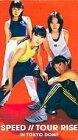"""【中古】邦楽 VHS SPEED/""""ツアー・ライズ""""イン・トーキョー・ドーム"""