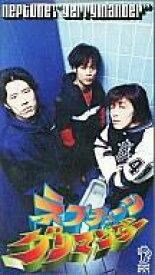 【中古】その他 VHS WATANABE SHOWKAI-ネプチューン ゲリマンダー