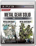 【中古】PS3ソフト メタルギア ソリッド HDエディション[通常版]