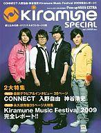 【中古】Pick-up Voice Pick-up Voice EXTRA 2010/3 Kiramune SPECIAL