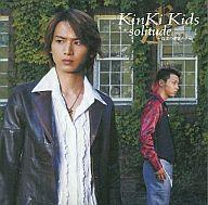 【中古】邦楽CD KinKi Kids / solitude 〜真実のサヨナラ〜[初回限定盤](堂本光一ver.)