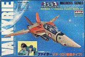 【中古】プラモデル 1/100 ファイターVF-1D(複座タイプ) 「超時空要塞マクロス」マクロスシリーズNo.48 [AR-324]