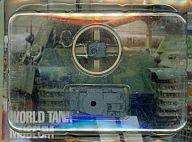 【中古】食玩 ミニカー 41.II号戦車(単色迷彩) ワールドタンクミュージアム シリーズ03 【タイムセール】