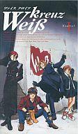 【中古】アニメ VHS ヴァイスクロイツ1