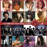 【中古】邦楽CD Christmas Non-Stop Carol
